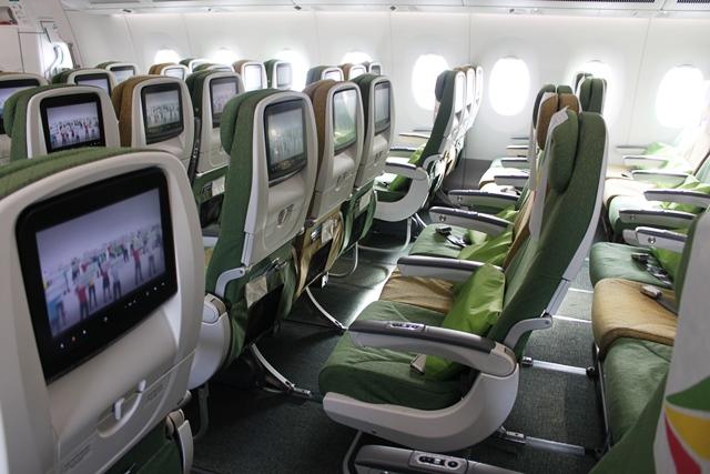 エチオピア航空A350エコノミーシート