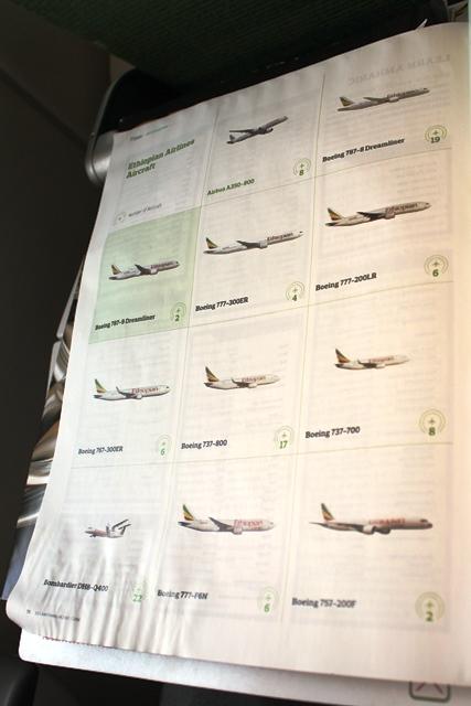 エチオピア航空の機材案内