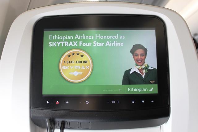 エチオピア航空のプライド