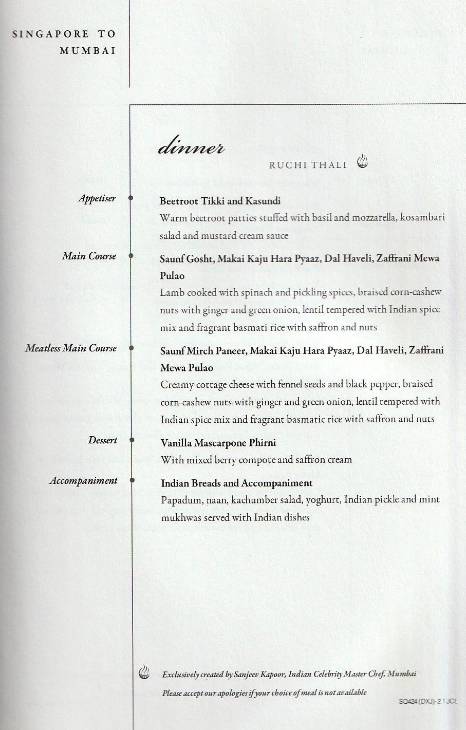 インド料理定食のメニュー