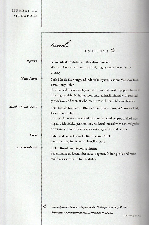 インド料理オプション