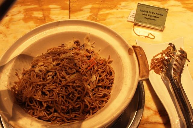 イーフー麺