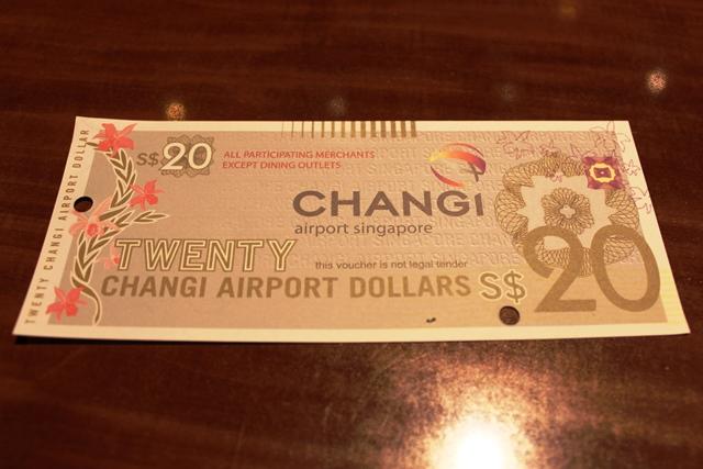 チャンギ 無料 バウチャー:無料のクーポン券