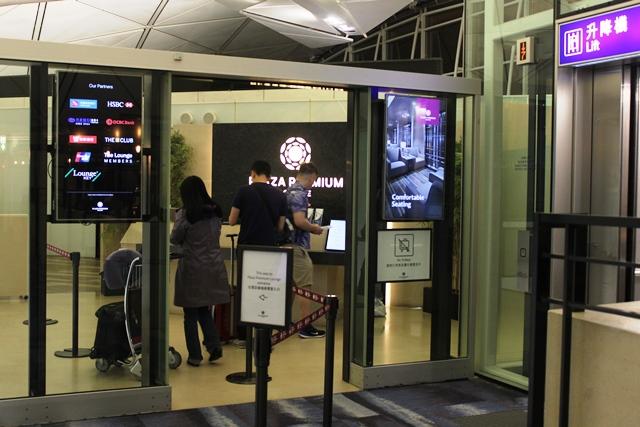 香港 プラザプレミアム ラウンジ:ラウンジ入口