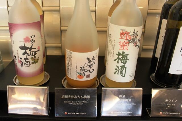 梅酒3種類