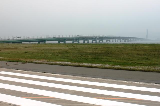 関空を結ぶ橋