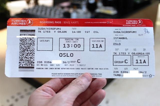 ターキッシュエアラインズ A321 エコノミー:搭乗券