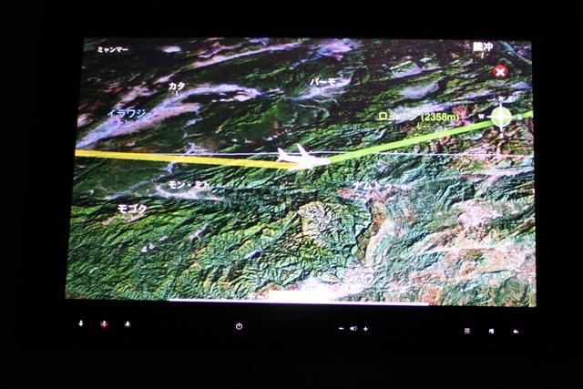 ミャンマー北部飛行中