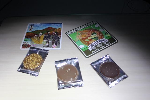 お土産とチョコレート