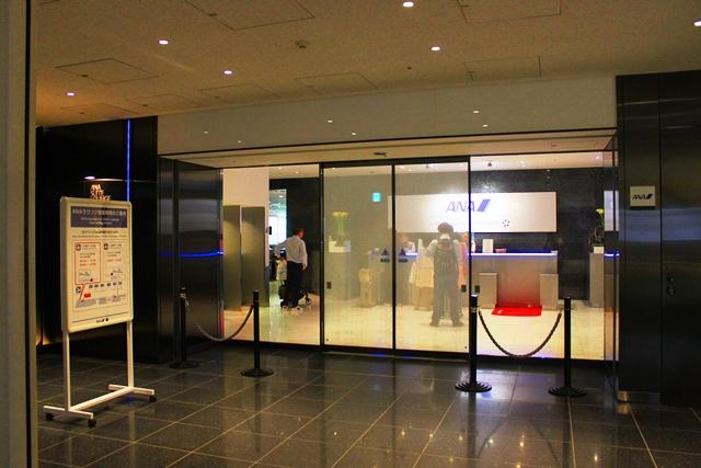 ANAラウンジ 第3ターミナル:ラウンジ入口