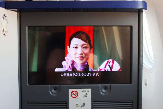 ANA機内安全ビデオ