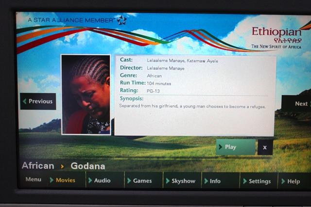 適当にピックアップしたエチオピア映画