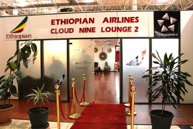 エチオピア航空 ラウンジ:ラウンジ入口
