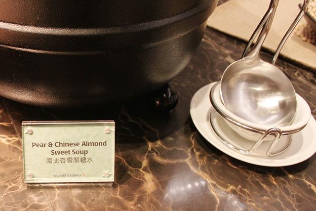 中華風梨とアーモンドの温かいスープ