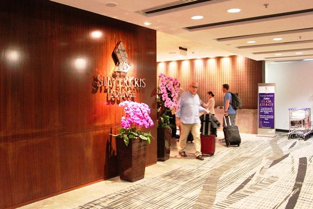 シンガポール航空 ラウンジ チャンギ:ラウンジ入口