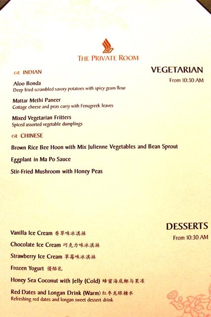 ベジタリアン料理とデザート