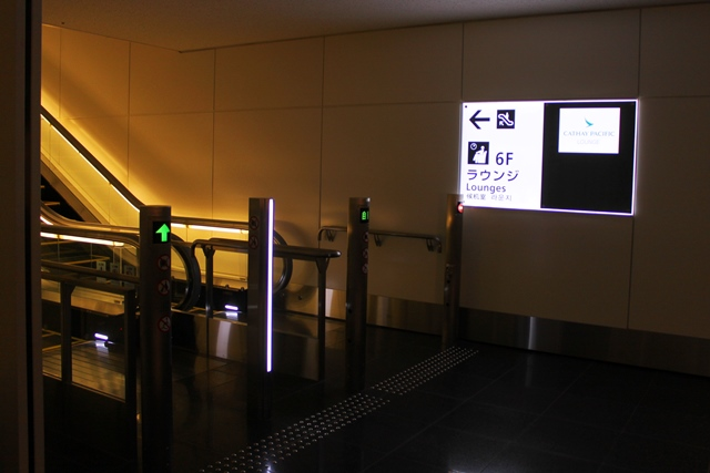 HND-CX-Lounge