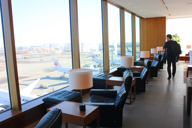 HND-CX-Lounge