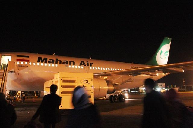 マーハーン航空A310機